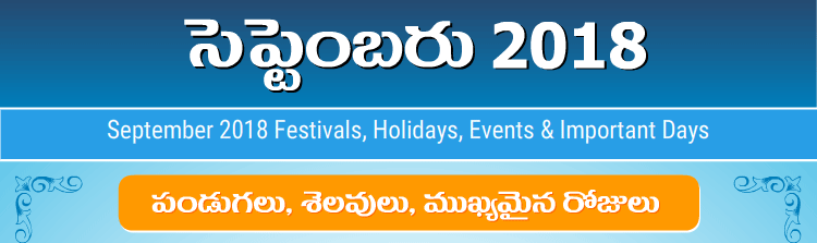 Telugu Festivals 2018 September